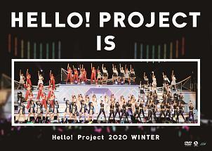 Hello!Project『Hello!Project 2020 Winter HELLO!PROJECT IS [ ] ~side A / side B~』