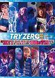 TRYZERO3rdワンマン~HEY!SAY!!最後のTRY~