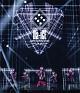 Da-iCE BEST TOUR 2020 -SPECIAL EDITION-