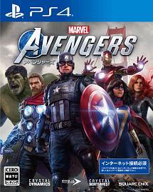 Marvel's Avengers(アベンジャーズ)