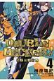 DOUBLE DECKER! ダグ&キリル (4)