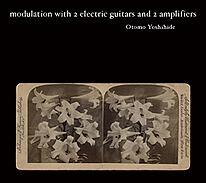 大友良英『2台のギターと2台のアンプによるモジュレイション』