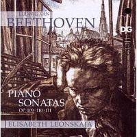 ベートーヴェン:後期三大ピアノ・ソナタ集