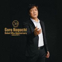 大谷幸『Goro Noguchi Debut 50th Anniversary ~since1971~』