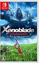 Xenoblade Definitive Edition