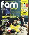 fam_mag Summer Issue2020