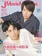 J Movie Magazine (59)