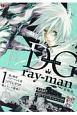 D.Gray-man(1)