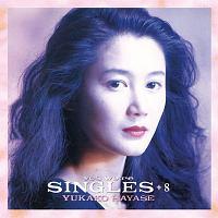 早瀬優香子『yes we're SINGLES』