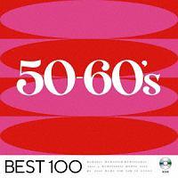 ゲイリー・ルイス&プレイボーイズ『50-60's -ベスト100-』