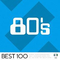 80's -ベスト100-