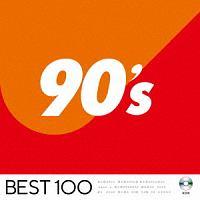 90's -ベスト100-