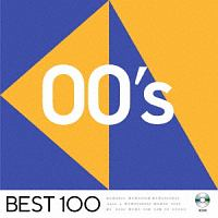 ステイシー・オリコ『00's -ベスト100-』