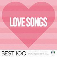 ラヴ・ソングス -ベスト 100-