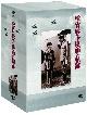 松竹 戦争映画の軌跡 DVD-BOX