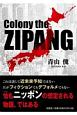 Colony the ZIPANG