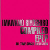 忌野清志郎『COMPILED EPLP ALL TIME SINGLE COLLECTION』