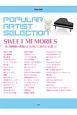 ピアノ・ソロ ポピュラー・アーティスト・セレクション SWEET MEMORIES/青い珊瑚礁~薔薇のように咲いて 桜のように散って
