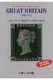 スタンペディア英国クラシック切手カタログ 1840-1951