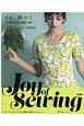 Joy of SEWING!<新装版> さぁ、縫おう