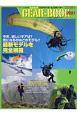 パラグライダー&パラモーター GEAR-BOOK 2020-2021 パラフライヤーのギア選びの最強カタログ