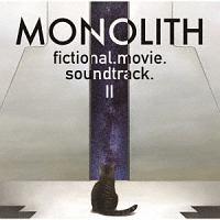 MONOLIS~fictional.movie.soundtrack.2