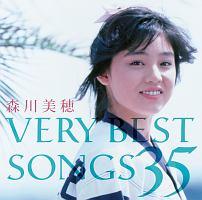 森川美穂『森川美穂 VERY BEST SONGS 35』