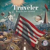 Traveler(通常盤)