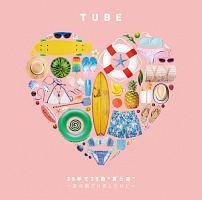 """TUBE『35年で35曲 """"夏と恋"""" ~夏の数だけ恋したけど~』"""