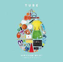 "TUBE『35年で35曲 ""涙と汗"" ~涙は心の汗だから~』"