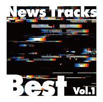 News Tracks Best Vol.1