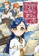 本好きの下剋上 第三部 領地に本を広げよう!(3)