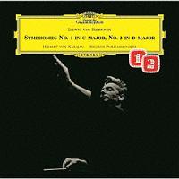 カラヤン(ヘルベルト・フォン)『ベートーヴェン:交響曲第1番・第2番』