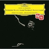 カラヤン(ヘルベルト・フォン)『ベートーヴェン:交響曲第6番≪田園≫・第8番』