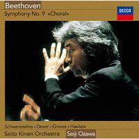 小澤征爾『ベートーヴェン:交響曲第9番≪合唱≫』
