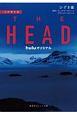 THE HEAD ノベライズ