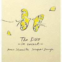 The DUO - In concert