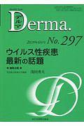 Derma.