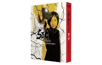 木村文乃『SICK'S 厩乃抄 ~内閣情報調査室特務事項専従係事件簿~』