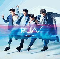 RUN(A) (初回限定盤) (DVD付)
