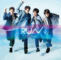 RUN(B) (初回限定盤) (DVD付)