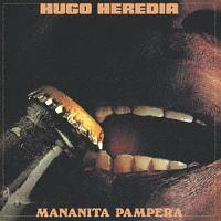 ホレス・パーラン『MANANITA PAMPERA』