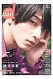 TVガイド dan(31)