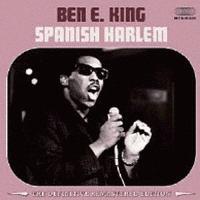 Spanish Harlem (US Release)
