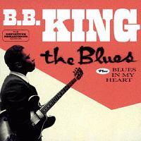 B.B.キング『THE BLUES + BLUES IN MY HEART +4』