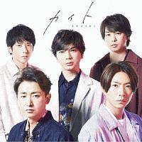カイト (初回限定盤) (DVD付)
