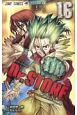 Dr.STONE(16)