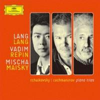 マイスキー(ミッシャ)『チャイコフスキー:≪ある偉大な芸術家の想い出のために≫ ラフマニノフ:悲しみの三重奏曲第1番』