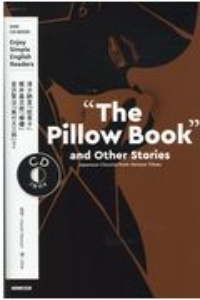 """NHK CD BOOK Enjoy Simple English Readers """"The Pillow Book""""and Other Stories Japanese Classics from V"""