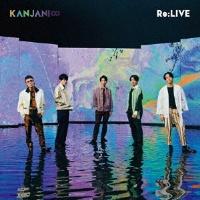 関ジャニ∞『Re:LIVE』